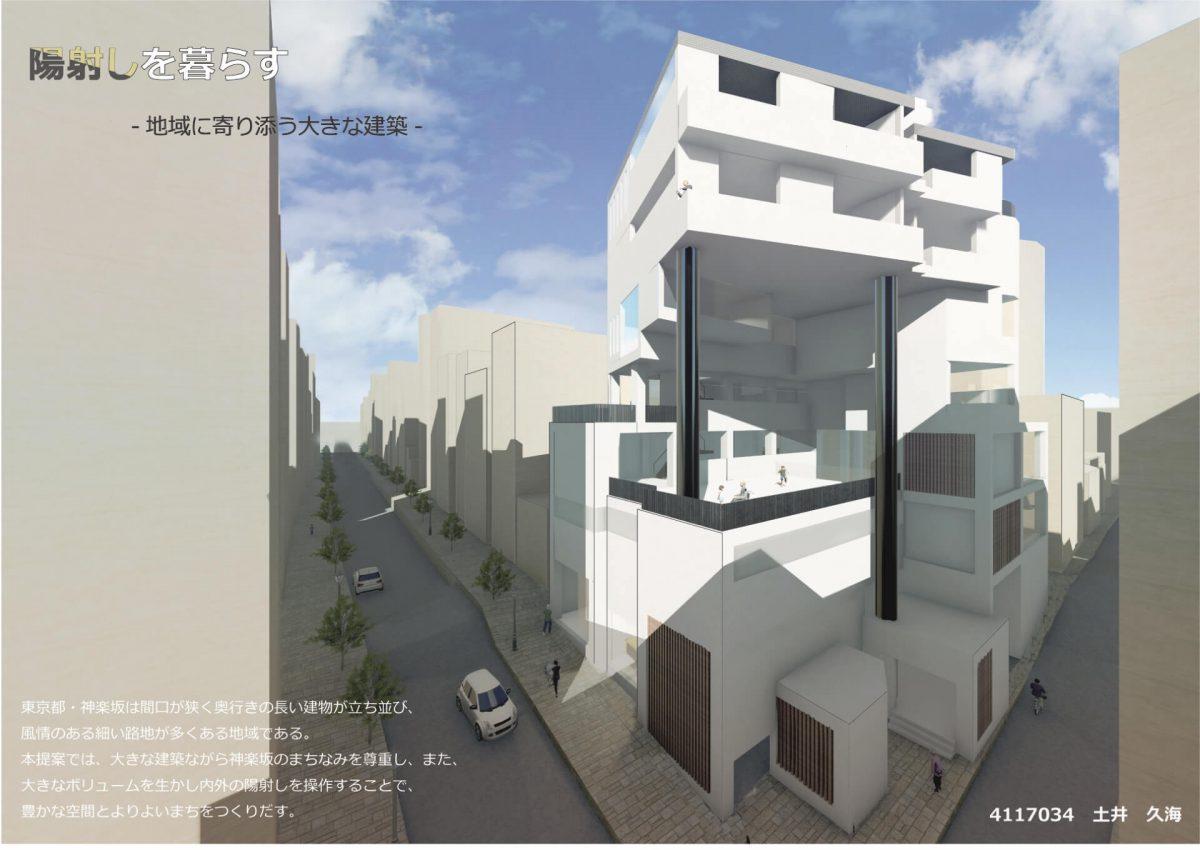 陽射しを暮らす -地域に寄り添う大きな建築--1