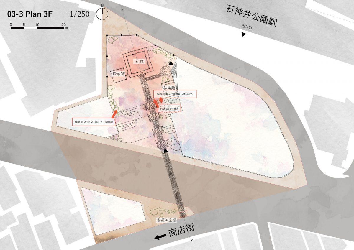 神社を編む -大鳥神社と商業の新たな関係--6
