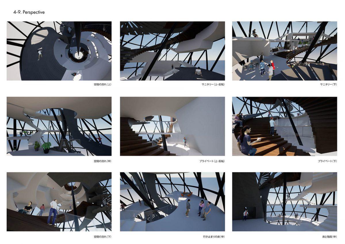 地上に宇宙を挿入する -複合施設としての宇宙エレベーター基地の設計--7
