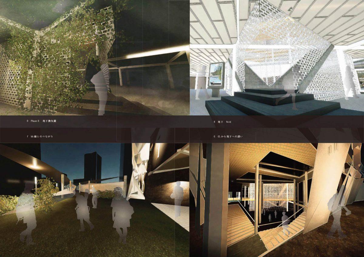 纏う館 -残留する旅館建築--10