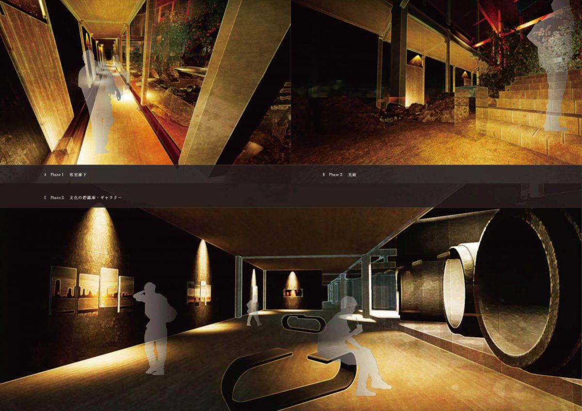 纏う館 -残留する旅館建築--9