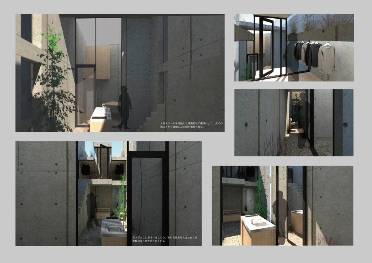 人類学的思考の建築学への応用−多自然主義的視点での分析を通して–-13