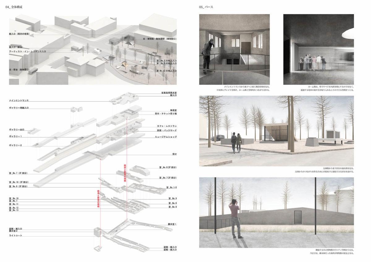 地下を利用したアーティスト・イン・レジデンス施設の提案 -狭小住宅における地下居室の定量分析を通して--5
