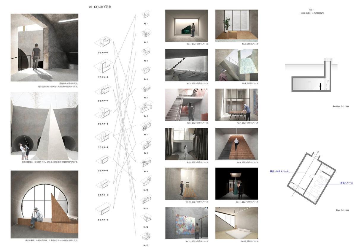 地下を利用したアーティスト・イン・レジデンス施設の提案 -狭小住宅における地下居室の定量分析を通して--6