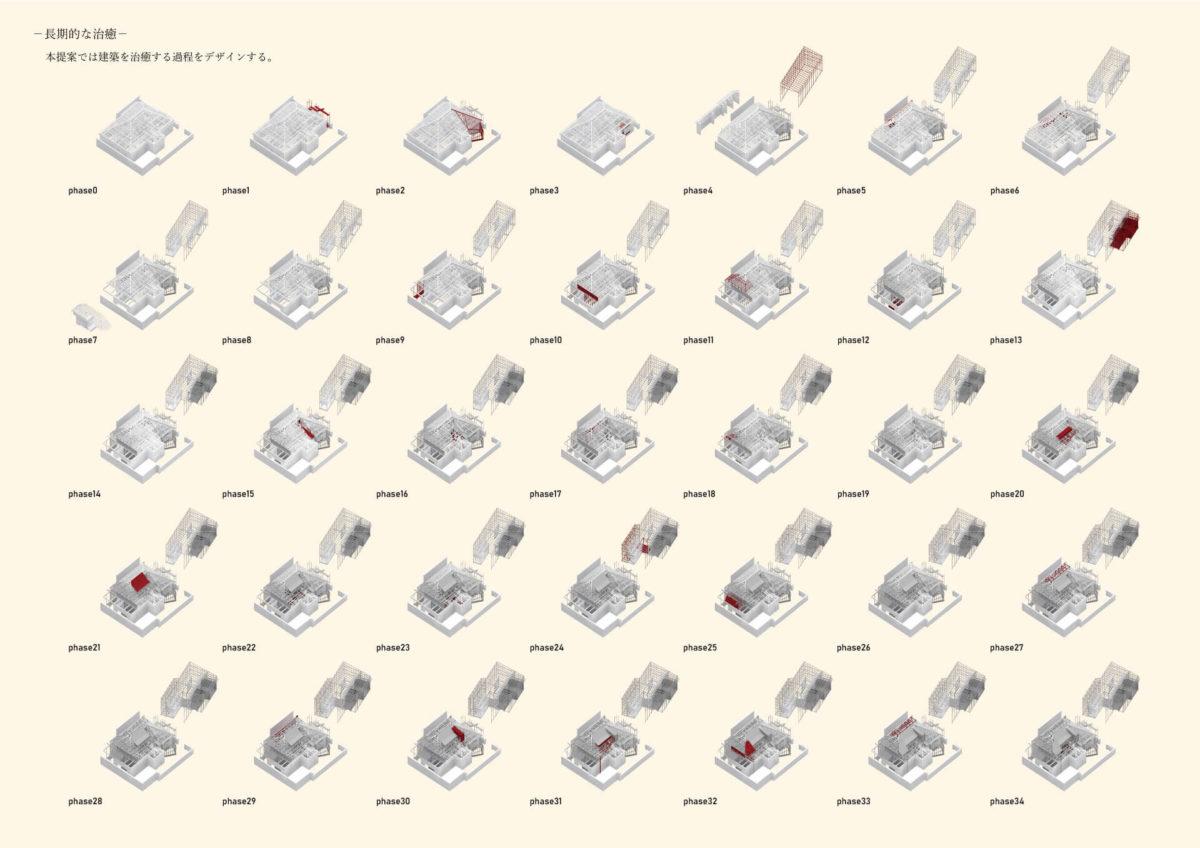 建築治癒論-4