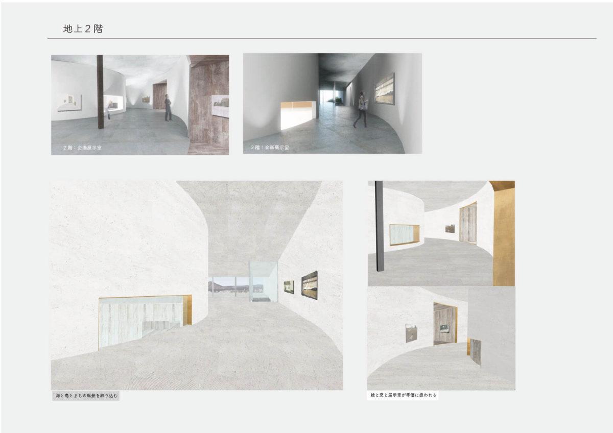 建築家のスケッチにみられる祖型を用いた建築の提案 -青木淳の住宅作品におけるスケッチの分析を通して--10