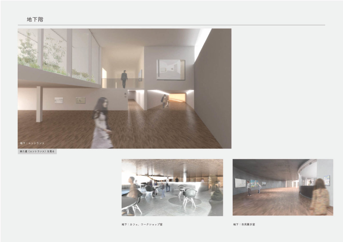 建築家のスケッチにみられる祖型を用いた建築の提案 -青木淳の住宅作品におけるスケッチの分析を通して--8