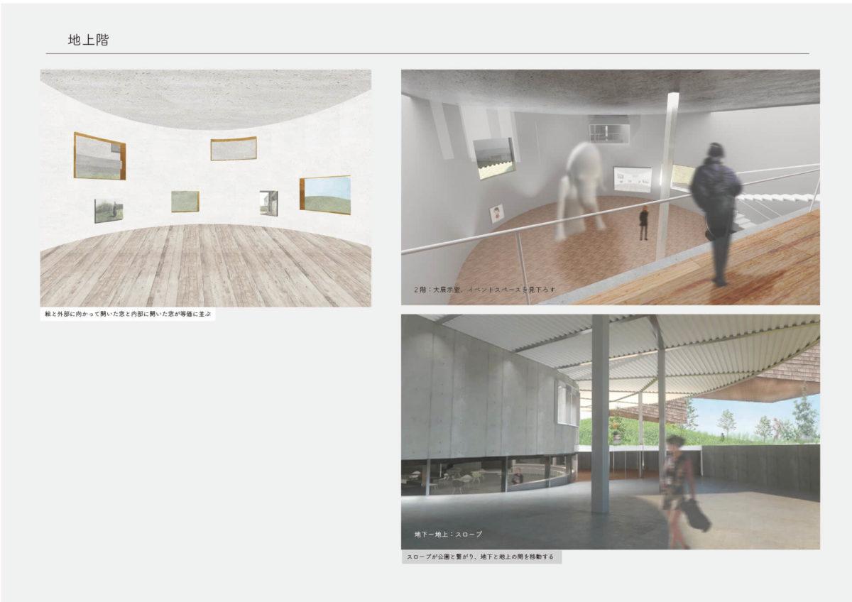 建築家のスケッチにみられる祖型を用いた建築の提案 -青木淳の住宅作品におけるスケッチの分析を通して--9