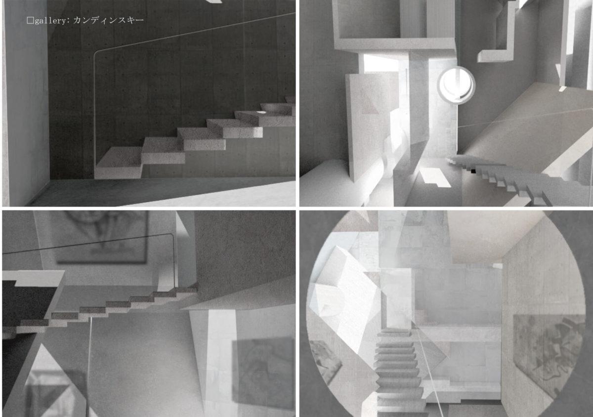 絵画における精神空間の立体への応用 -ワシリー・カンディンスキーの絵画における色彩分析を通して--11