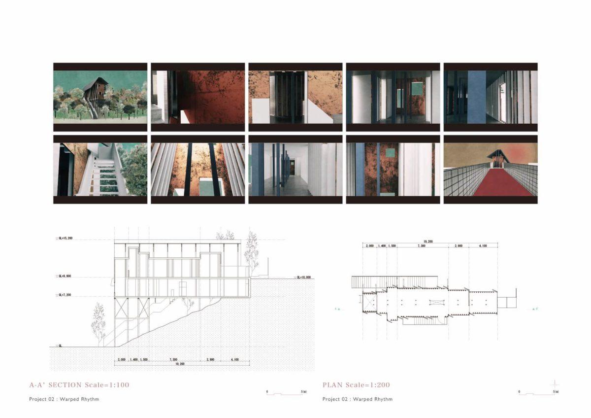 未完の想造 -見立てを用いた風景の解釈による多義的な建築--10