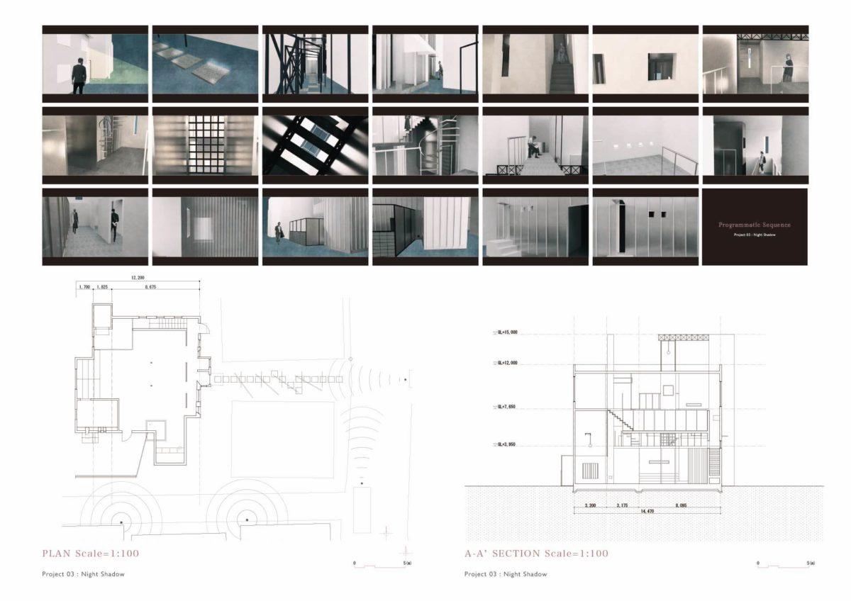 未完の想造 -見立てを用いた風景の解釈による多義的な建築--13