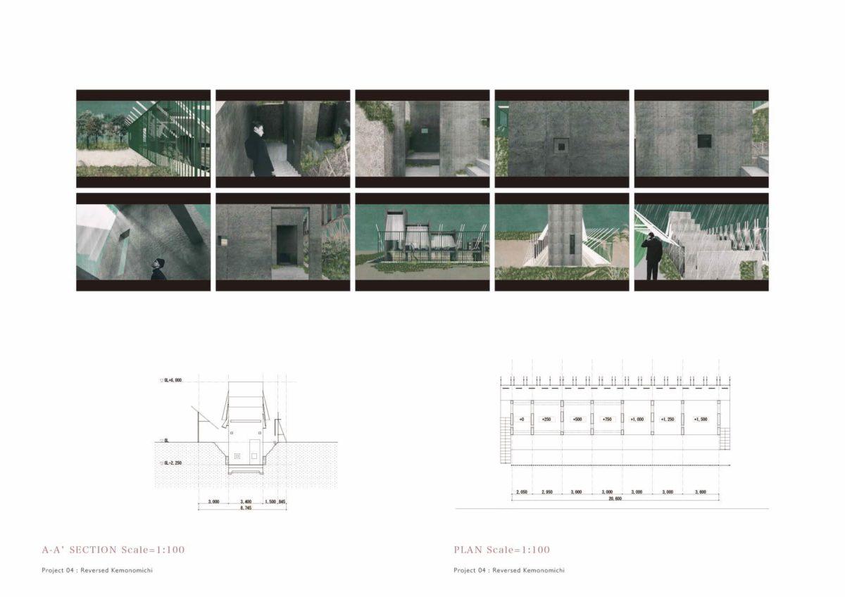 未完の想造 -見立てを用いた風景の解釈による多義的な建築--16