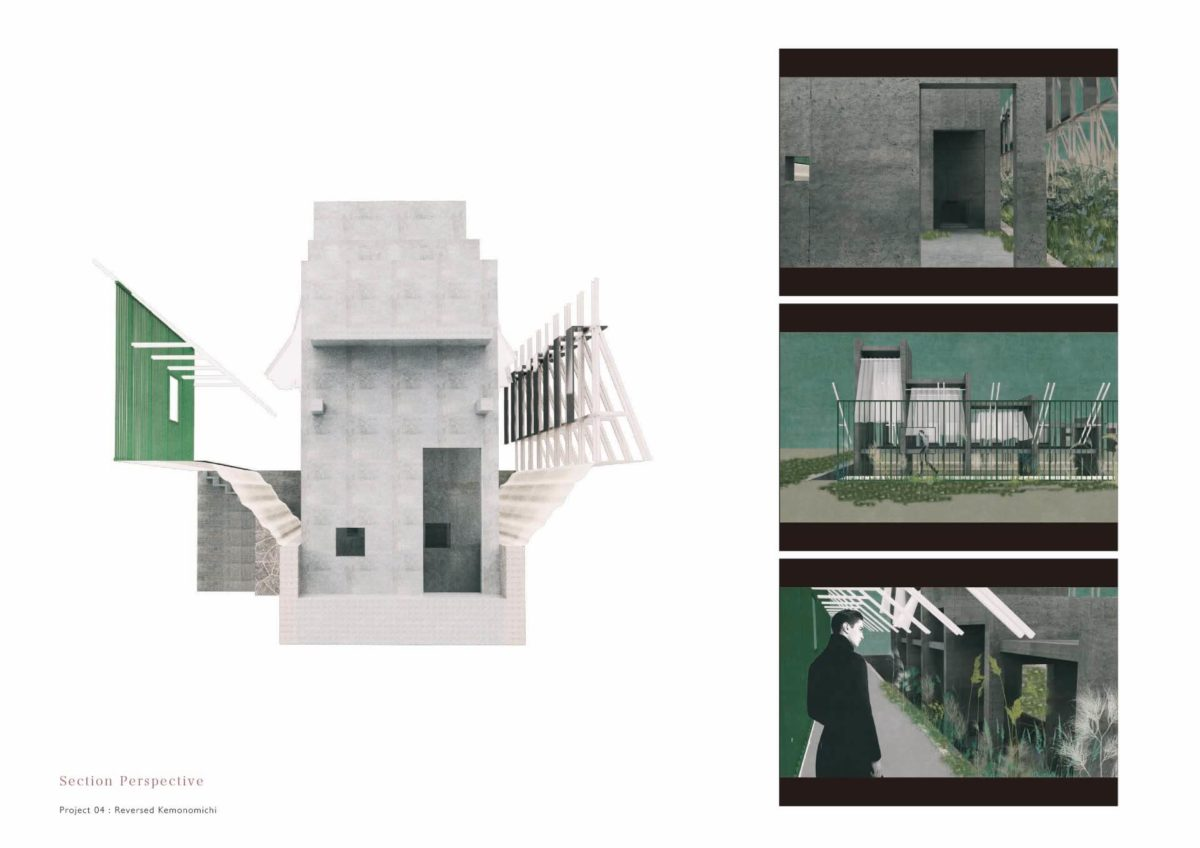 未完の想造 -見立てを用いた風景の解釈による多義的な建築--17