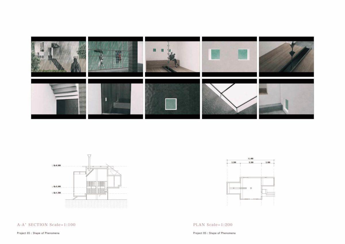 未完の想造 -見立てを用いた風景の解釈による多義的な建築--19