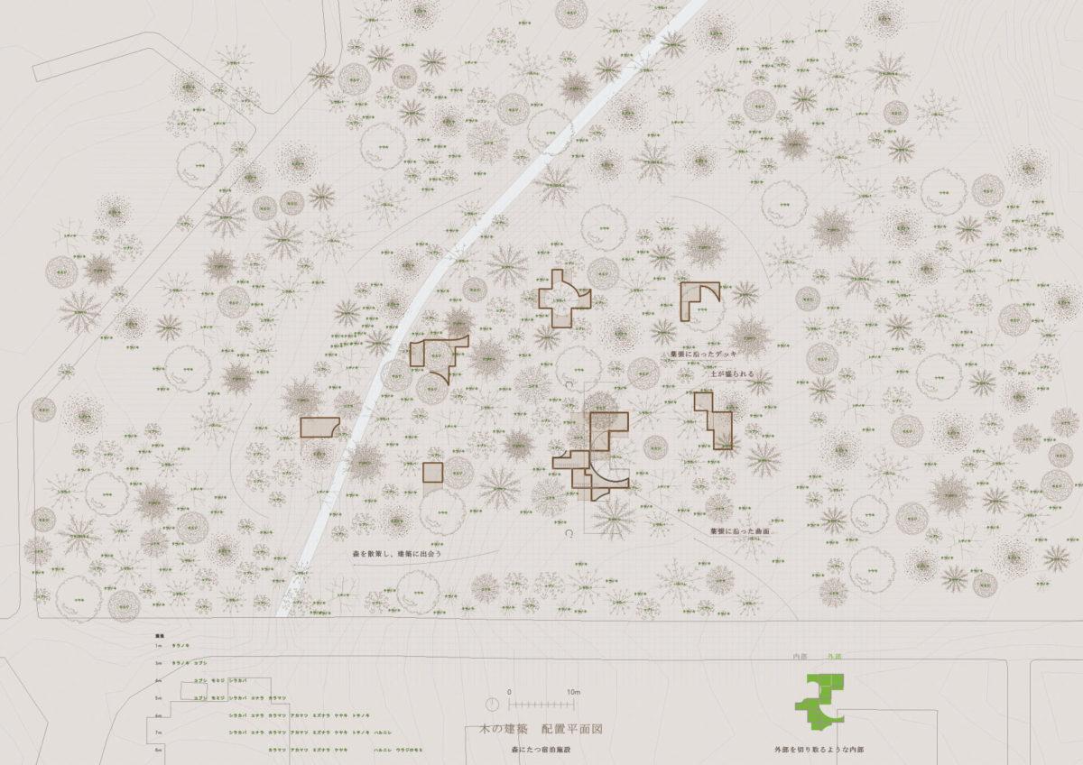 自然と一体化する建築 -代替・様相・連関の視点に基づく設計手法--13