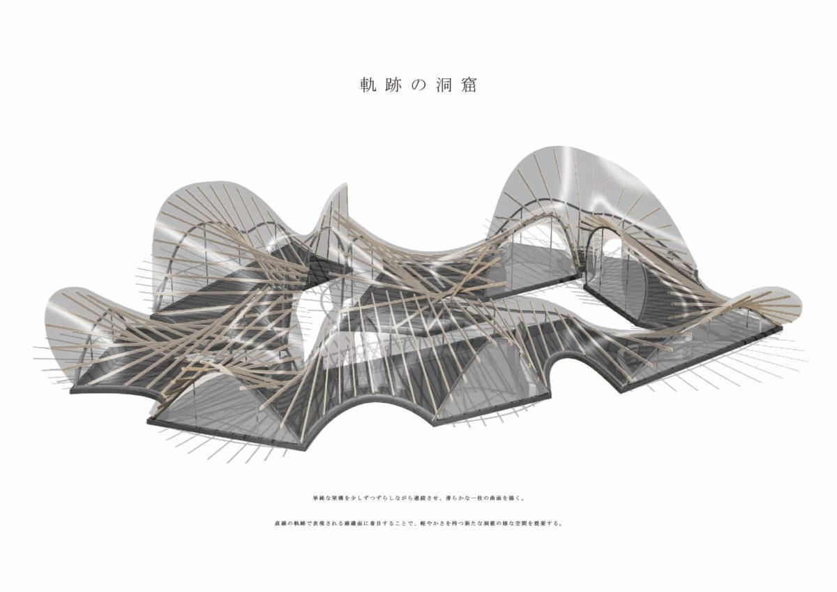 軌跡の洞窟 -ねじれた線織面による曲面建築の提案--1