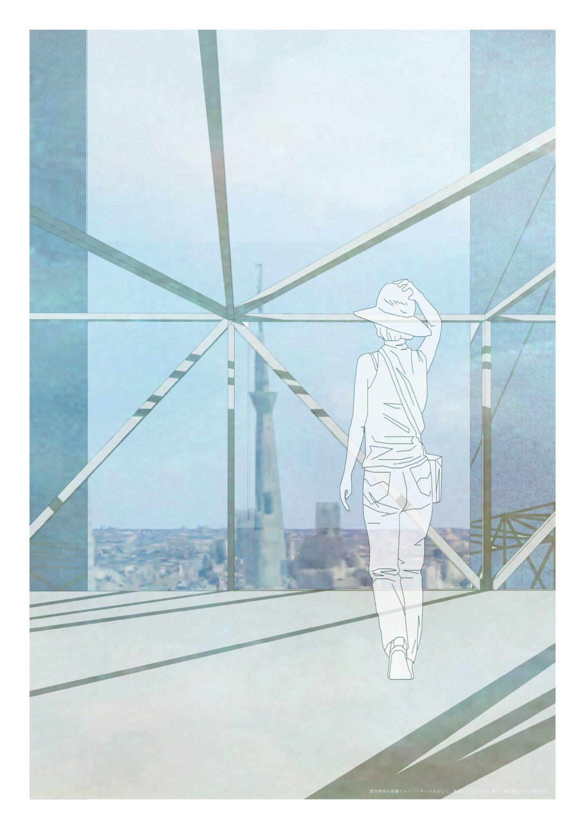 風景を想起する第五世代美術館建築 -歌川広重による名所江戸百景の分析を通して--12
