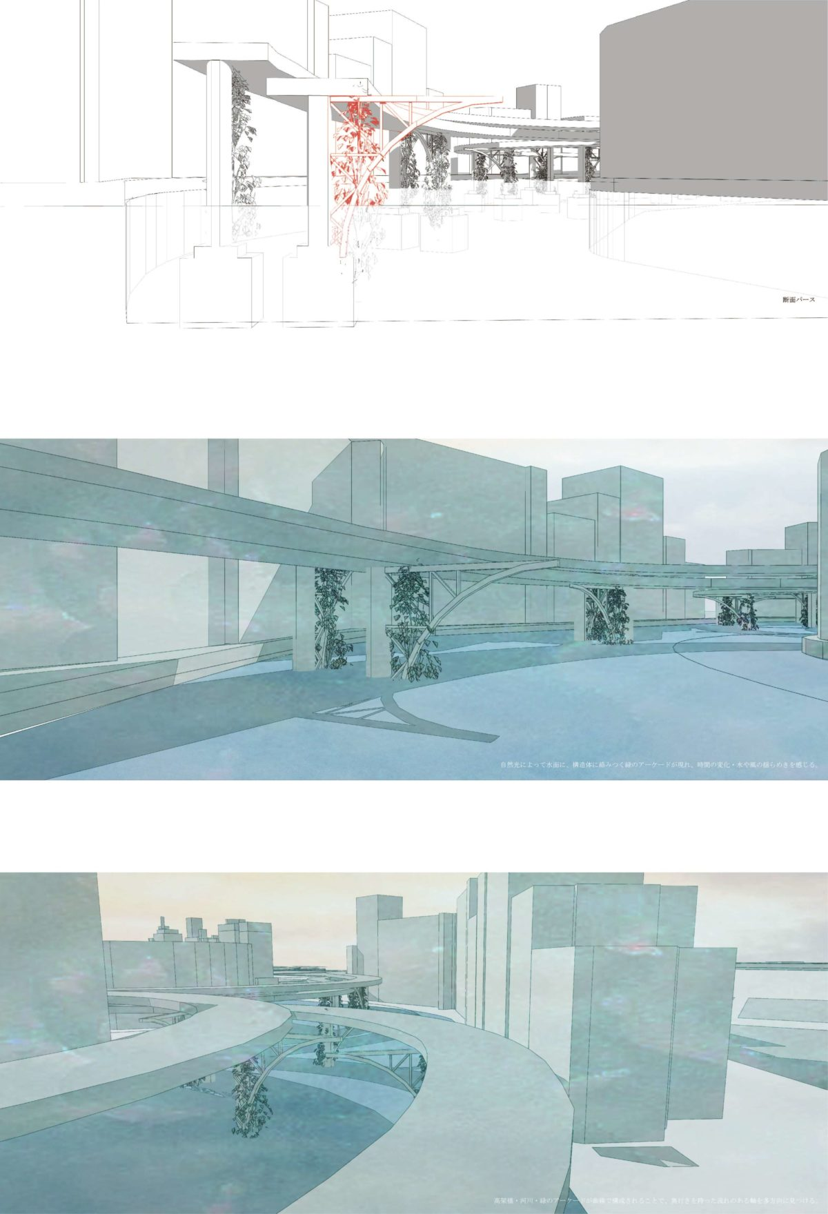 風景を想起する第五世代美術館建築 -歌川広重による名所江戸百景の分析を通して--17