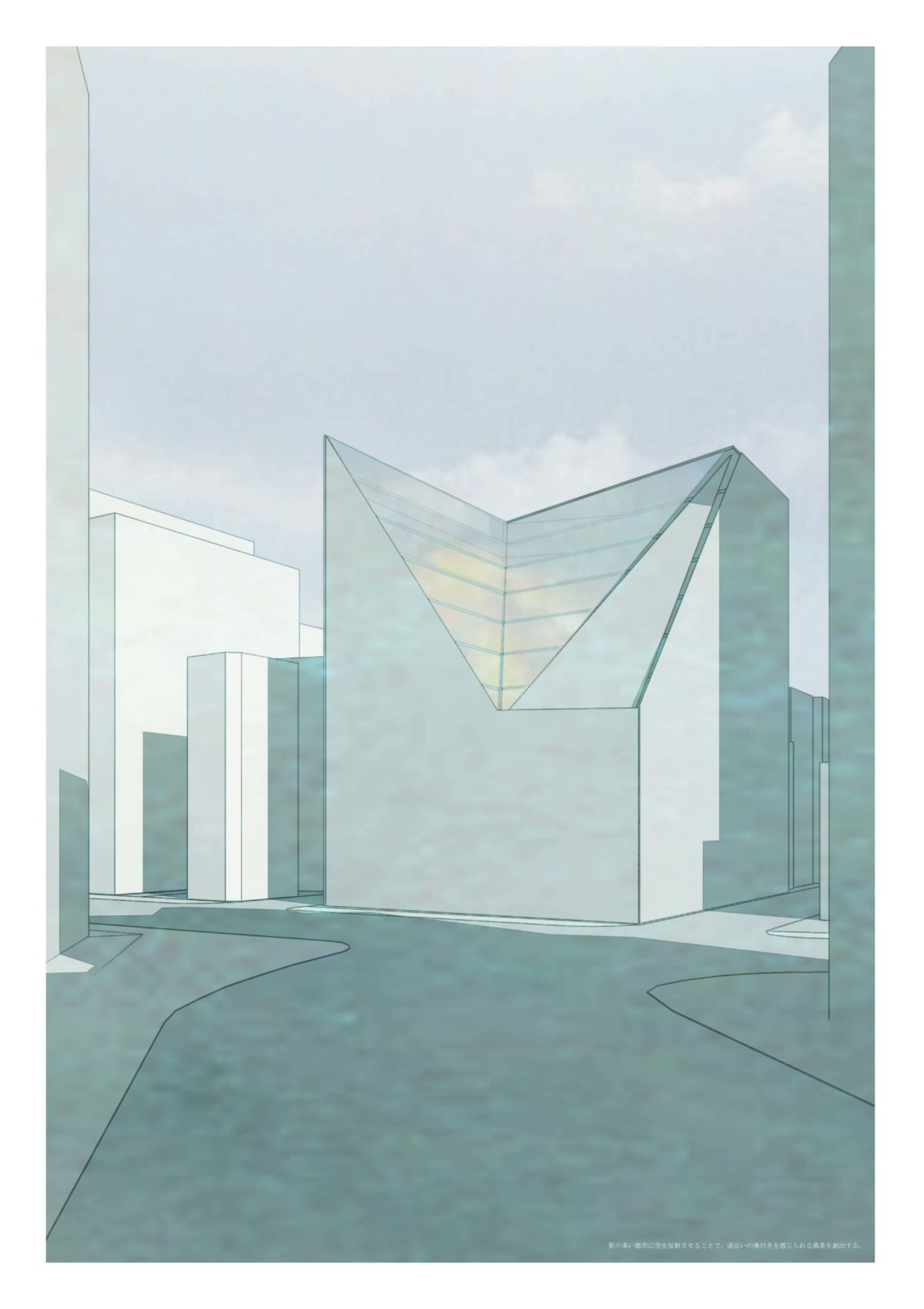 風景を想起する第五世代美術館建築 -歌川広重による名所江戸百景の分析を通して--21