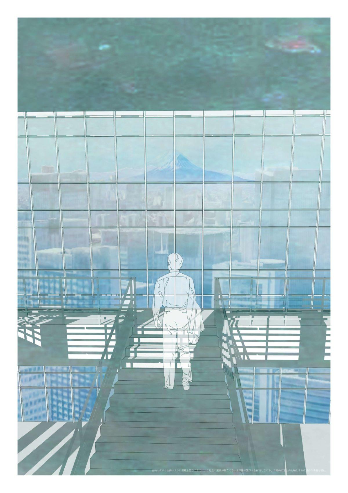 風景を想起する第五世代美術館建築 -歌川広重による名所江戸百景の分析を通して--6