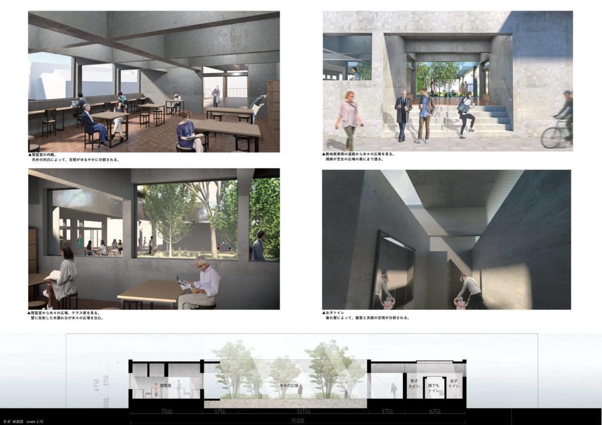天井設計論 -天井の凹凸と、空間性の変化の連関について--11