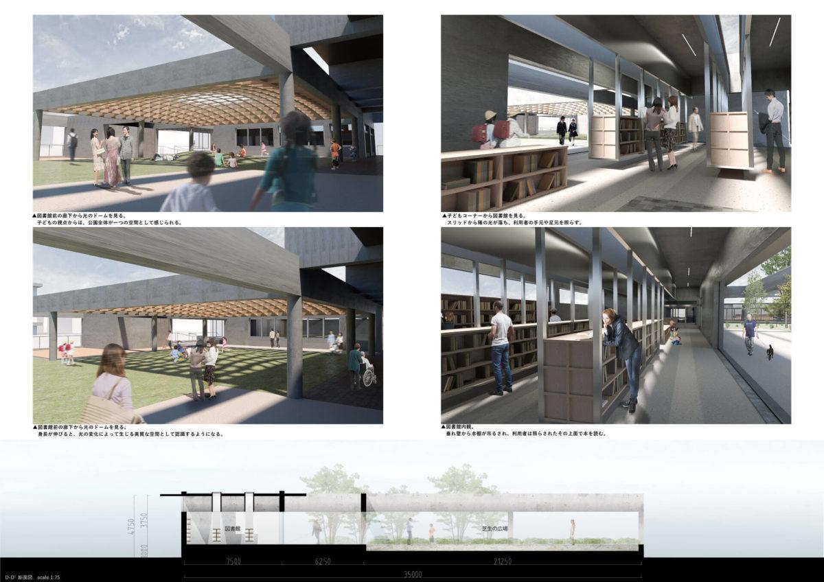 天井設計論 -天井の凹凸と、空間性の変化の連関について--13